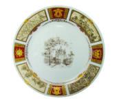 Тарелка с деколью. Печать золото+пантонные цвета