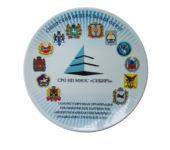 Корпоративная сувенирная тарелка с деколью