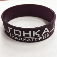 Широкие силиконовые браслеты черные
