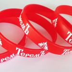Teram_braslet