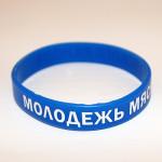 molodjozh_braslet